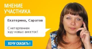 Отправьте свое сообщение и фото на foto@anketka.ru